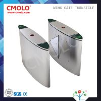 Automatic Half Height Optical Turnstile (CPW-800NHS01) thumbnail image