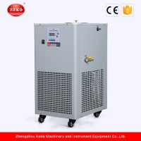 High Quality Lab Chemical Cooling Chiller