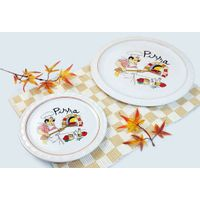Ceramic Pizza Plate Customized  Imprint Size Plate
