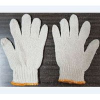 Clearance Sale Stock 2nd Grade 500gr Raw White Glove 8.5inch Super Cheap