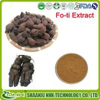 Free sample Pure fleece-flower root extract powder, 10:1 Fo-ti Extract