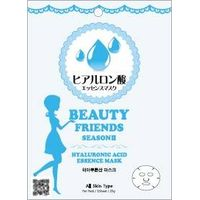 HYALUNORIC BEAUTY FRIENDS SEASON 2 SHEET MASK
