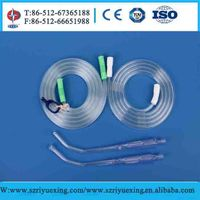 Disposable suction connecting tube thumbnail image