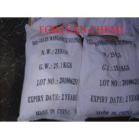 Manganese Sulphate (Feed Grade) thumbnail image