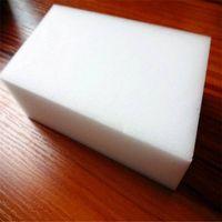 China popular exporting products melamine sponge thumbnail image