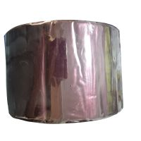 Colorfully aluminum foil self adhesive bitumen waterproof flashing band thumbnail image