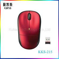 high performance 2.4g optical 1600dpi wireless mouse