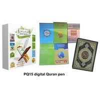 Indonesian Malaysian hotselling PQ15 high quality quran read pen 4GB/8GB pena quran