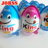 Quality kids' chocolate king egg suprise with fun Toy biscuit ball 12g-25g thumbnail image