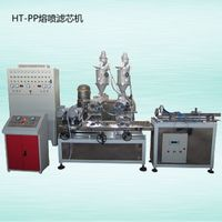 Buy sell pp melt blown filter cartridge machine thumbnail image