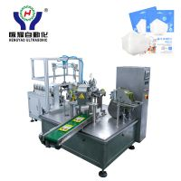Rotary Face Mask Packaging Machine HY300-16A thumbnail image