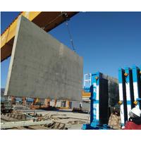 Precast wall panel machine thumbnail image