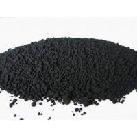 Carbon Black Manufacturer, China Carbon Black thumbnail image