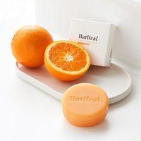 PH5.5 Natural Shampoo Bar thumbnail image
