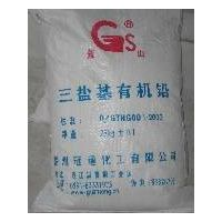 Sell PVC Stabilizer thumbnail image