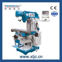 XQ6432 universal milling machine thumbnail image