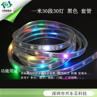 Full color LED soft lamp strip