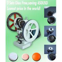 TDP-5 pill press machine,auto single punch tablet press machine,3 set punch die mould thumbnail image