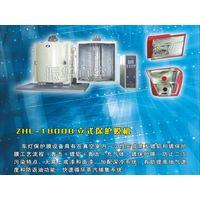Auto Lamp Protective Film Coating Machine