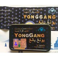 YONG GANG Male Enhancement Sex Pills Health Food Product