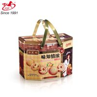 high quality big metal tin box with handle for packaging cookie