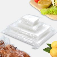 Manufacturers direct to thicken food grade three side sealed plastic bag embossed food vacuum bag
