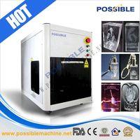 Possible promotion 2d 3d laser engraved machine