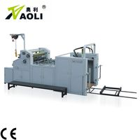 Factory automatic waterbased laminating machine for bopp
