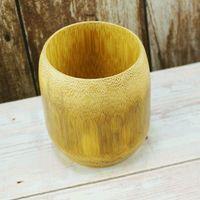 Bamboo cups thumbnail image