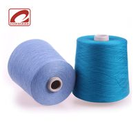 Consinee worsted 100% cashmere yarn for 14-18 gauge