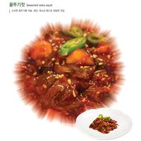 Korean Traditional Seasoned beka squid