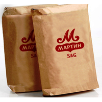 Open-type paper , multilayers bags/sack