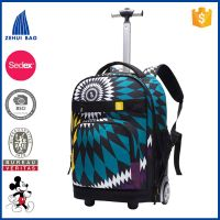 2016 waterproof wheeled backpack kids school trolley bag thumbnail image