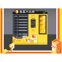 Blind gift box vening machine with touch screen China thumbnail image
