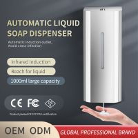 304 Stainless Steel Touchless Hands Free Motion Sensor Automatic Soap Dispenser thumbnail image