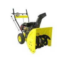 Snow Blower S6-2 / S6-2 simple 6.5HP thumbnail image