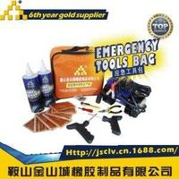 emergency tools kit car emergency tools bag emergency kit thumbnail image
