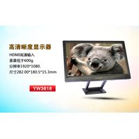 "11.6"" HDMI microscope LCD 1080P output"