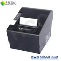 80MM Thermal POS receipt printer With Auto Cutter HRP80