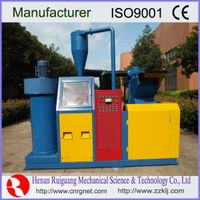 Waste cable and wire recycling machine,cable granulator