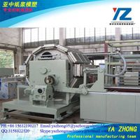 off waste paper Egg Tray Making Machine thumbnail image