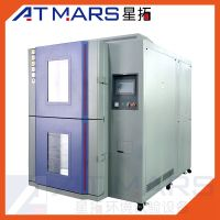 ATMARS Two Zones High and Low Temperature Cycling Thermal Shock Testing Chambers thumbnail image