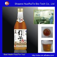 2011 Promotional Hot Drinks health supplementary food Japanese Raw Rice Wine
