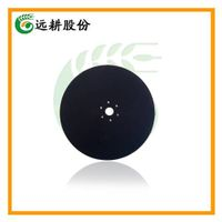 Plain Disc Plate for Cultivation