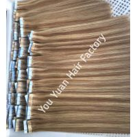Tape in Extensions Luxury Hair Long Hair Double Drawn Seamless Tape