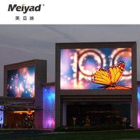 P5 Outdoor LED Display Screen Price thumbnail image