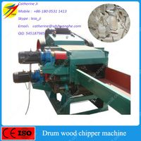Drum wood chipper machine with best price for hot sale