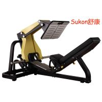 SK-503 Hammer strength leg press plate loaded equipment