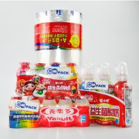Single wound POF heat shrink wrap film for high speed packaging machine thumbnail image