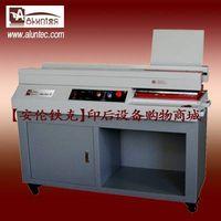Aluntec Al-50D fully automatic wireless binding machine thumbnail image